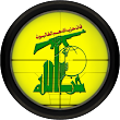 The Dahiyeh Syndrome of Hezbollah