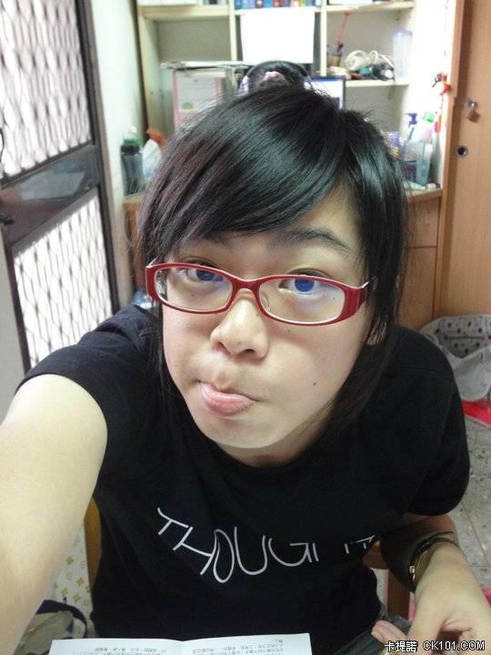 Taiwanese Pussy 66