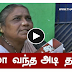 We are not feared of Sasikala! Voice of Tamil Nadu Common Man   TAMIL NEWS