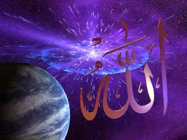 Gambar Indah Lafadz Allah