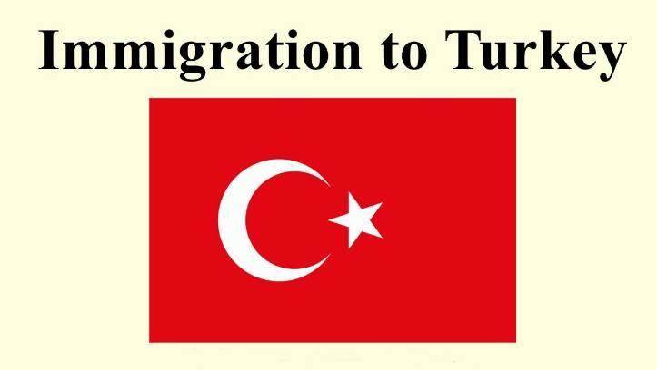 الهجرة-إلى-تركيا