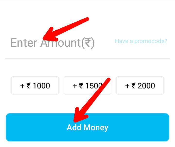 Paytm Wallet में पैसे कैसे डाले