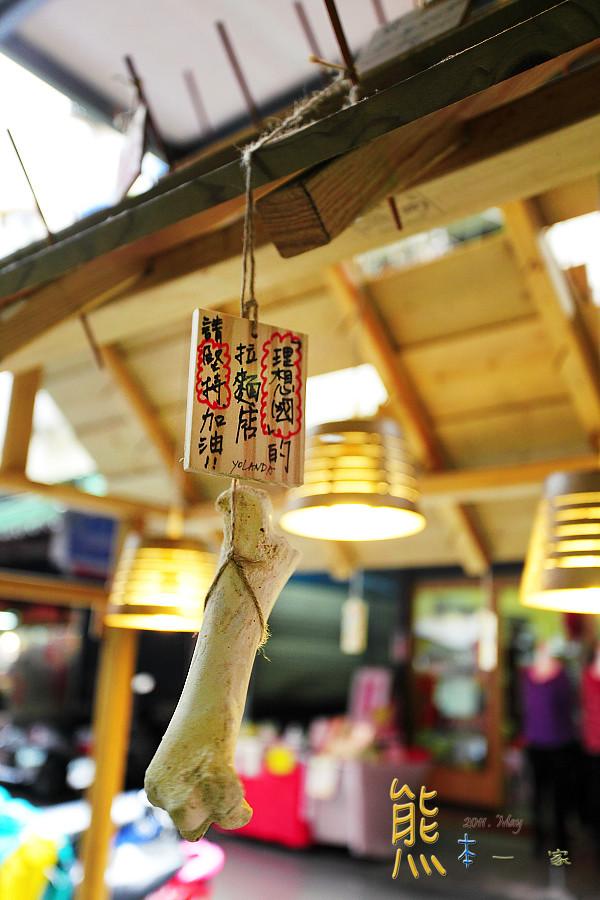桃園南農市場食尚玩家推薦|周業永拉麵-佛系高CP值隱藏版銅板美食