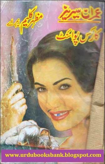 Jasoosi Novel Imran Series Pdf