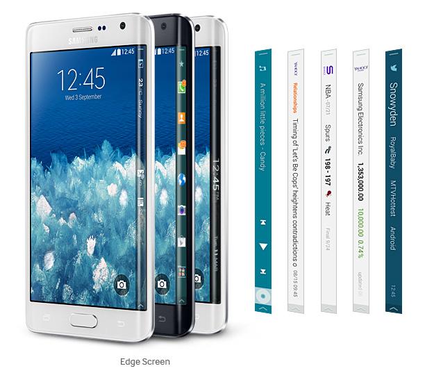 سعر ومواصفات الهات Samsung Galaxy Note Edge بالصور