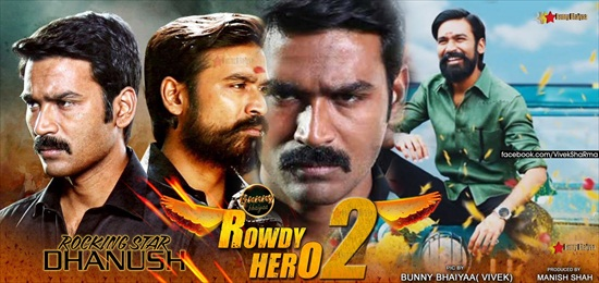 Rowdy Hero 2 2017 HDRip 350Mb Hindi Dubbed 480p Watch Online Full Movie Download bolly4u