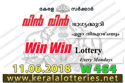"KeralaLotteries.net, ""kerala lottery result 11 6 2018 Win Win W 464"", kerala lottery result 11-06-2018, win win lottery results, kerala lottery result today win win, win win lottery result, kerala lottery result win win today, kerala lottery win win today result, win winkerala lottery result, win win lottery W 464 results 11-6-2018, win win lottery w-464, live win win lottery W-464, 11.6.2018, win win lottery, kerala lottery today result win win, win win lottery (W-464) 11/06/2018, today win win lottery result, win win lottery today result 11-6-2018, win win lottery results today 11 6 2018, kerala lottery result 11.06.2018 win-win lottery w 464, win win lottery, win win lottery today result, win win lottery result yesterday, winwin lottery w-464, win win lottery 11.6.2018 today kerala lottery result win win, kerala lottery results today win win, win win lottery today, today lottery result win win, win win lottery result today, kerala lottery result live, kerala lottery bumper result, kerala lottery result yesterday, kerala lottery result today, kerala online lottery results, kerala lottery draw, kerala lottery results, kerala state lottery today, kerala lottare, kerala lottery result, lottery today, kerala lottery today draw result, kerala lottery online purchase, kerala lottery online buy, buy kerala lottery online, kerala lottery tomorrow prediction lucky winning guessing number, kerala lottery, kl result,  yesterday lottery results, lotteries results, keralalotteries, kerala lottery, keralalotteryresult, kerala lottery result, kerala lottery result live, kerala lottery today, kerala lottery result today, kerala lottery results today, today kerala lottery result"