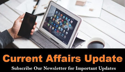 Current Affairs Updates: 4th September