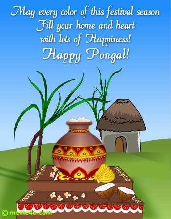 Tamil pongal sms wishes, Tamil pongal sms greetings, Tamil