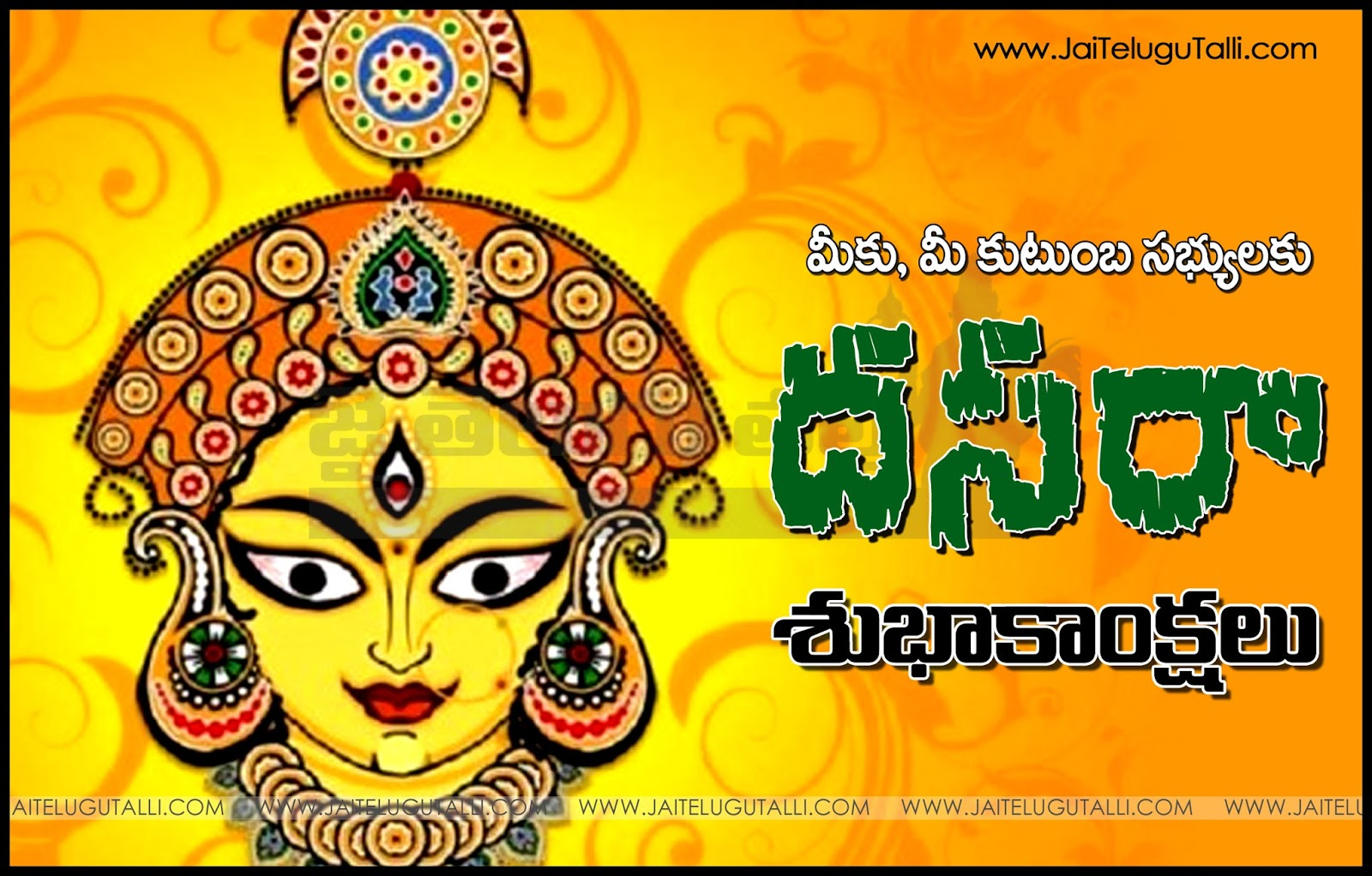 Dussehra wishes telugu greetings images jaitelugutalli here is a happy dussehra telugu greetingshappy dussehra 2016 quotes sms messages m4hsunfo