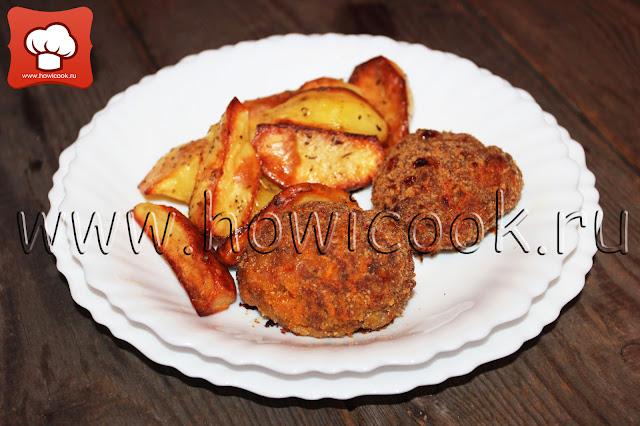 рецепт вкусных мясных котлет