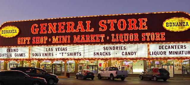 Maior loja de souvenir