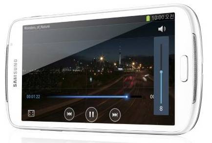 Reprodutor multimídia Galaxy Player 5.8