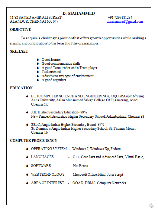Be Cse Resume Format For Freshers