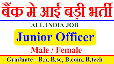 Bank Junior Officer Recruitment 2018