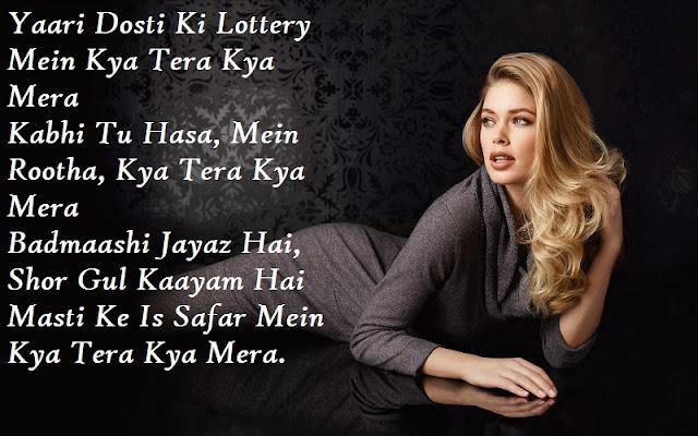मज़ेदार दोस्ती शायरी -  Dosti Shayari for Him and Her