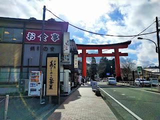 箱根神社 大鳥居