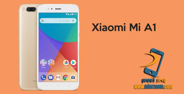 أسعار ومواصفات أهم هواتف  شاومي - Xiaomi فى مصر