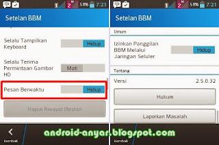 Mengaktifkan fitur timed messages dan message retraction BBM