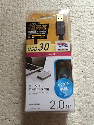 ELECOM『USB-AMBF20BK』