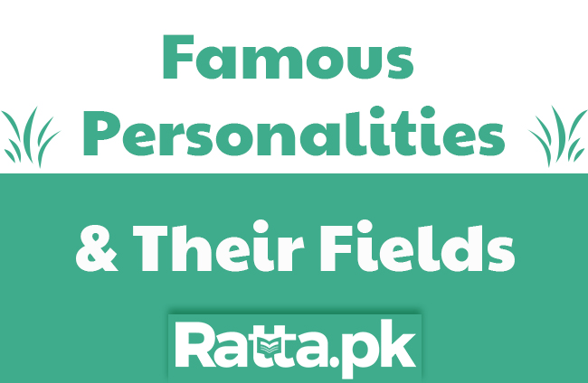 Some Famous Personalities of Pakistan and Their Fields