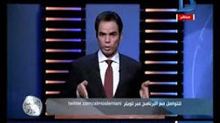 برنامج الطبعة الأولى حلقة 1-4-2017 مع أحمد المسلماني