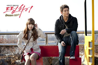 Dream High wallpaper free download