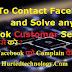 Facebook Customer Service को फ़ोन कैसे करे - Facebook को Complain कैसे करे ? हिंदी में पूरी जानकारी