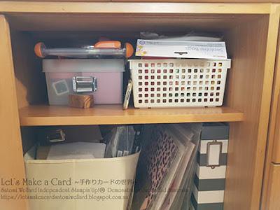 Upgraded craft room Satomi Wellard-Independent Stampin'Up! Demonstrator in Japan and Australia, #su, #stampinup, #cardmaking, #papercrafting, #rubberstamping, #stampinuponlineorder, #craftonlinestore, #papercrafting, #handmadegreetingcard, #greetingcards #craftroom #スタンピン #スタンピンアップ #スタンピンアップ公認デモンストレーター #ウェラード里美 #手作りカード #スタンプ #カードメーキング #ペーパークラフト #スクラップブッキング #ハンドメイド #オンラインクラス #スタンピンアップオンラインオーダー #スタンピンアップオンラインショップ #フェイスブックライブワークショップ #クラフトルーム