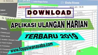 Aplikasi Ulangan Harian Terbaru 2019