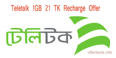 Teletalk 1GB 21 TK Recharge Offer