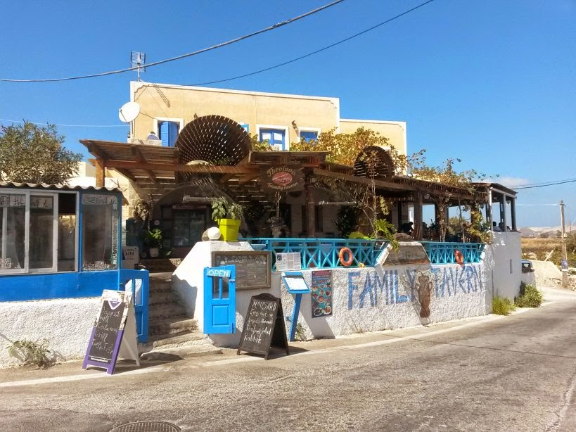 Family Tavern in Akrotiri
