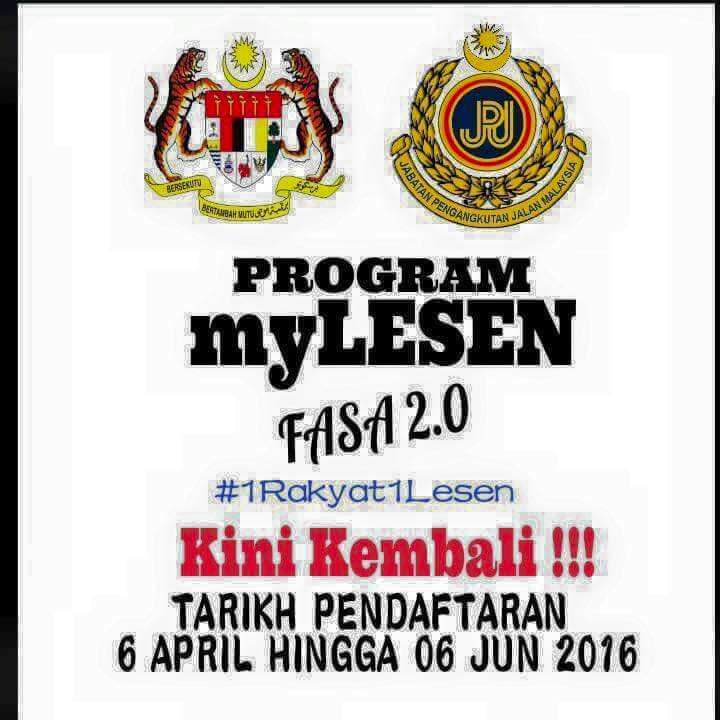Mylesen 1 Rakyat 1 Lesen Jpj 2016 Fasa 2 0 Isu Semasa Semasa Forum Cari Infonet