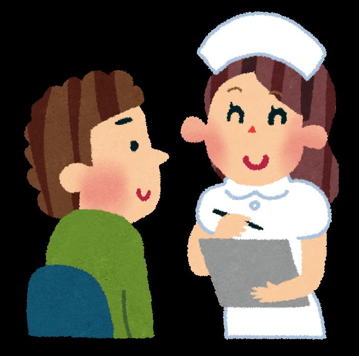 看護婦と問診のイラスト かわいいフリー素材集 いらすとや