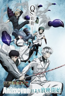 Tokyo Ghoul:Re -  2018 Poster