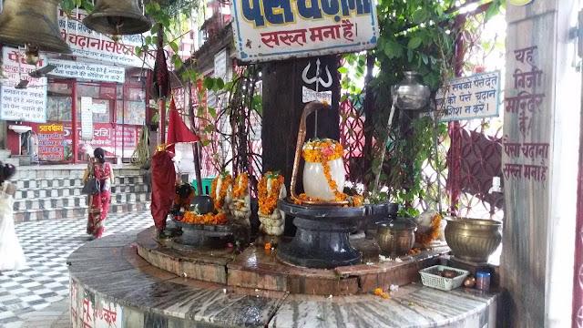 Shiv Mandir Mussoorie Road Dehradun