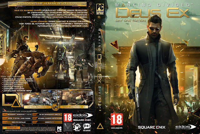 Capa Deus Ex Mankind Divided Day One Edition PC