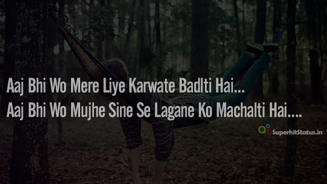 Very Sad And Heart Touching Hindi Urdu Poetry Ghazal Image line 6