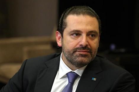 الجهوية 24 - الحريري يسحب استقالته من رئاسة الحكومة اللبنانية