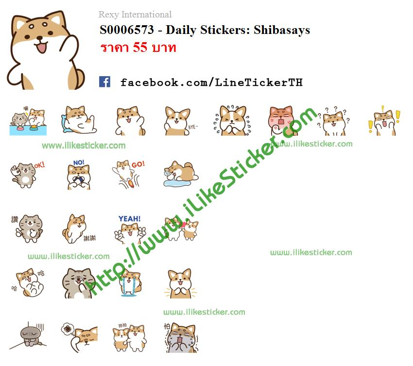 Daily Stickers: Shibasays