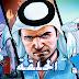 قصة لعبة Grand theft Auto 5 مترجمة للعربية