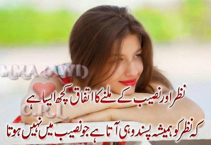 Romantic poetry sms best Romantic love
