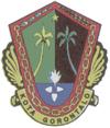 logo lambang cpns pemkot Kota Gorontalo