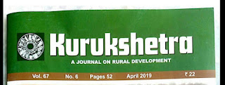 Kurukshetra Magazine, available in PDF format you can download it for Free also you can read online in a single click, Kurukshetra Magazine published every month throughout the year 2018-2019
