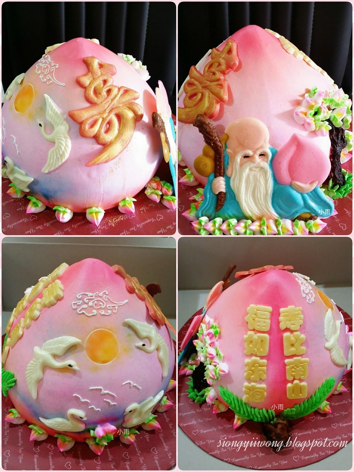 Peach Birthday Cake