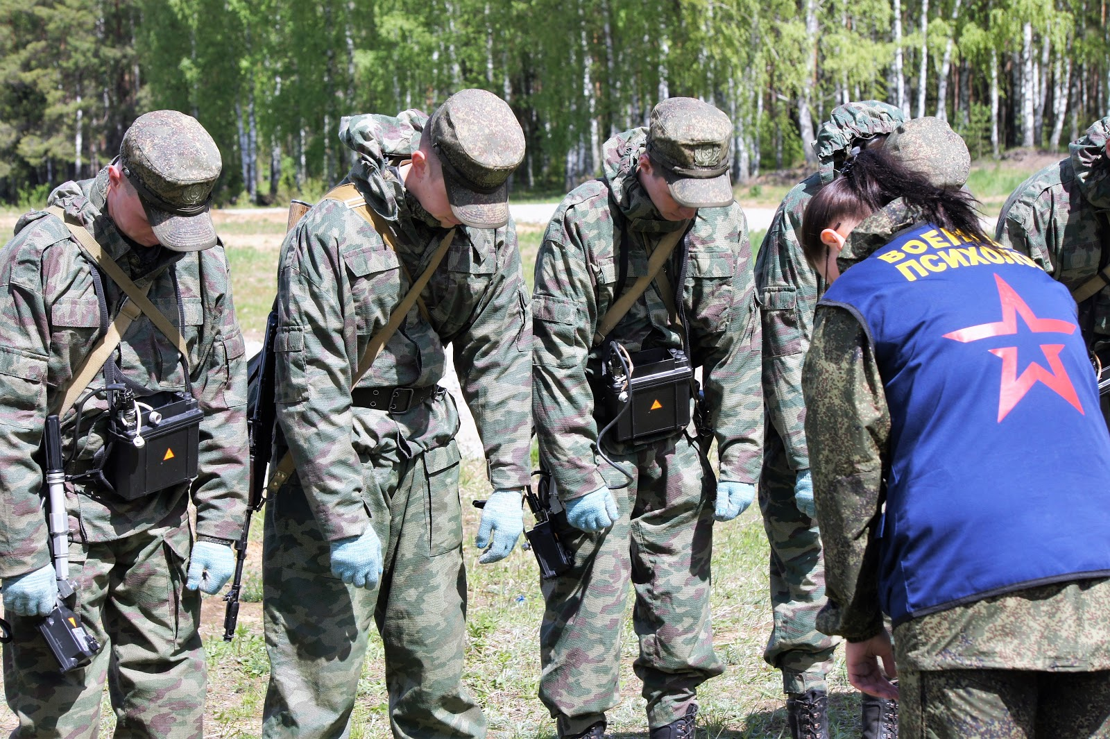 Военный психолог поздравление