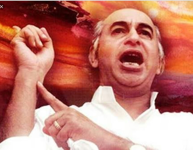 Z A Bhutto - Legacy بھٹو کا ورثہ یا بوجھ