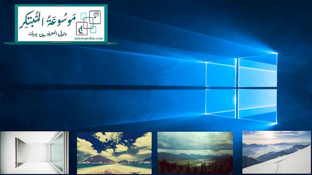 windows 10 wallpaper full hd 2016