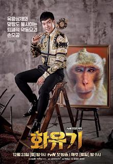 Lee Seung Ki Drama Korea A Korean Odyssey (2018)