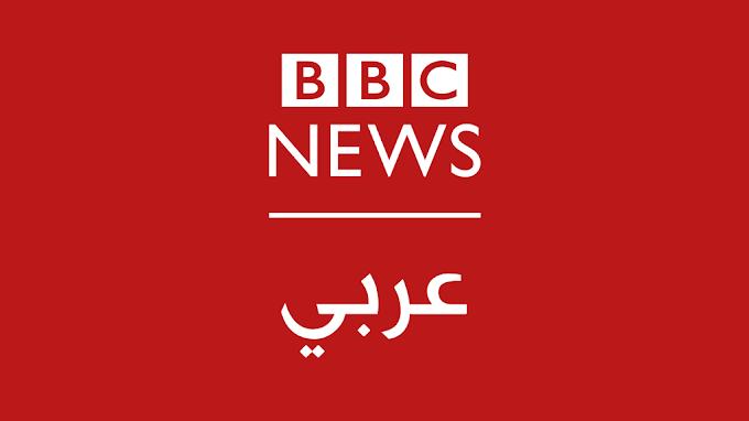 BBC Arabic - Nilesat Frequency